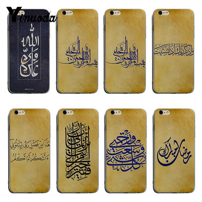 Yinuoda Islamic Arabic Calligraphy For Iphone XR 8 8plus Transparent Phone Case For IPhone 7 7plus 6 6s 6plus X XS XSMax Cover
