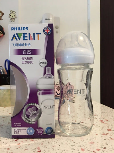 Original AVENT Natural Glass Bottle Avent Feeding Bottle 8 oz 240ml 1M+