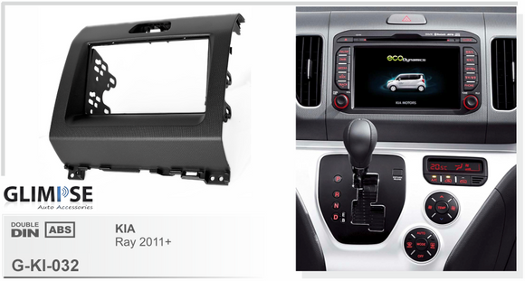 KIA Ray 2011 on Trim