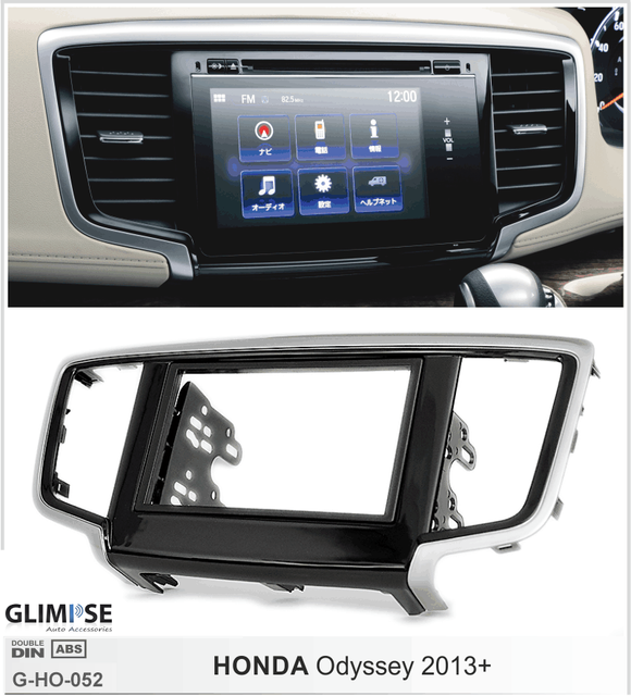 HONDA Odyssey 2013 on Trim