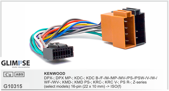 KENWOOD and JVC DPX- DPX MP- KDC- KDC B-/F-/M-/MP-/MV-/PS-/PSW-/V-/W-/WF-/WV- KMD- KMD PS- KRC- KRC V- PS R- Z-series (select models) Headunit Loom