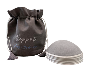 "Kippot Gift Set ""Please Take One"""
