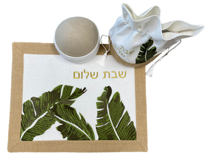 Shabbat Gift Set Banana Leaves Taupe