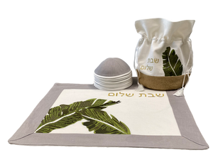 Shabbat Gift Set Banana Leaves Grey