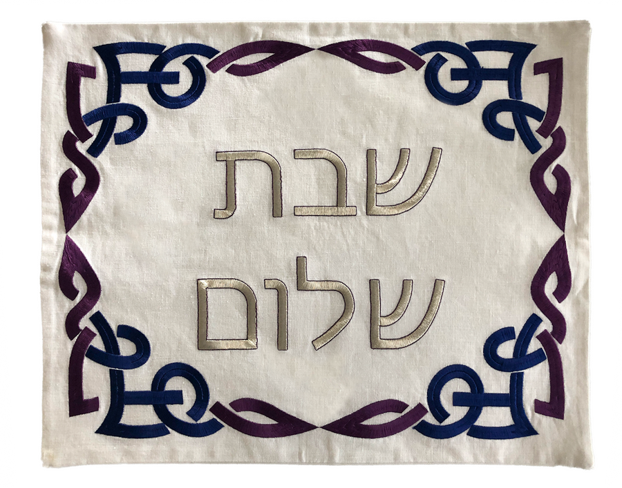 Challah Cover Art Deco Border