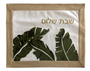 Challah Cover Banana Leaves