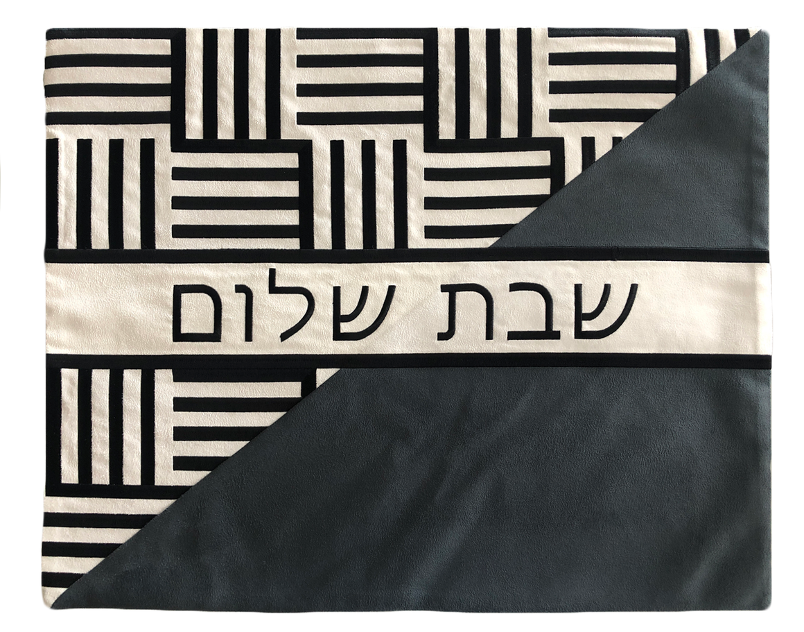 Challah Cover Geometric Pattern