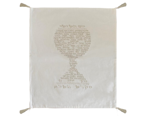 Challah Cover Kiddush