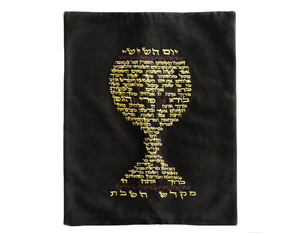 Challah Cover Kiddush Cup