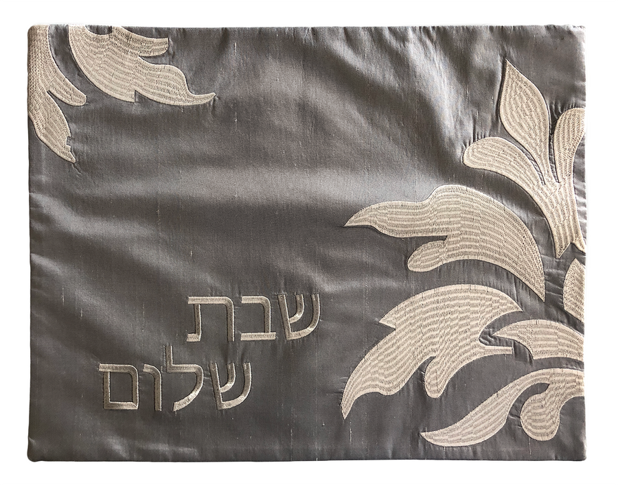 Challah Cover Large Damask
