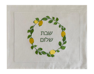 Challah Cover Lemon Wreath