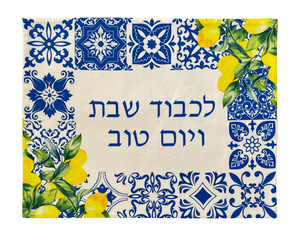 Challah Cover Lemon and Tiles