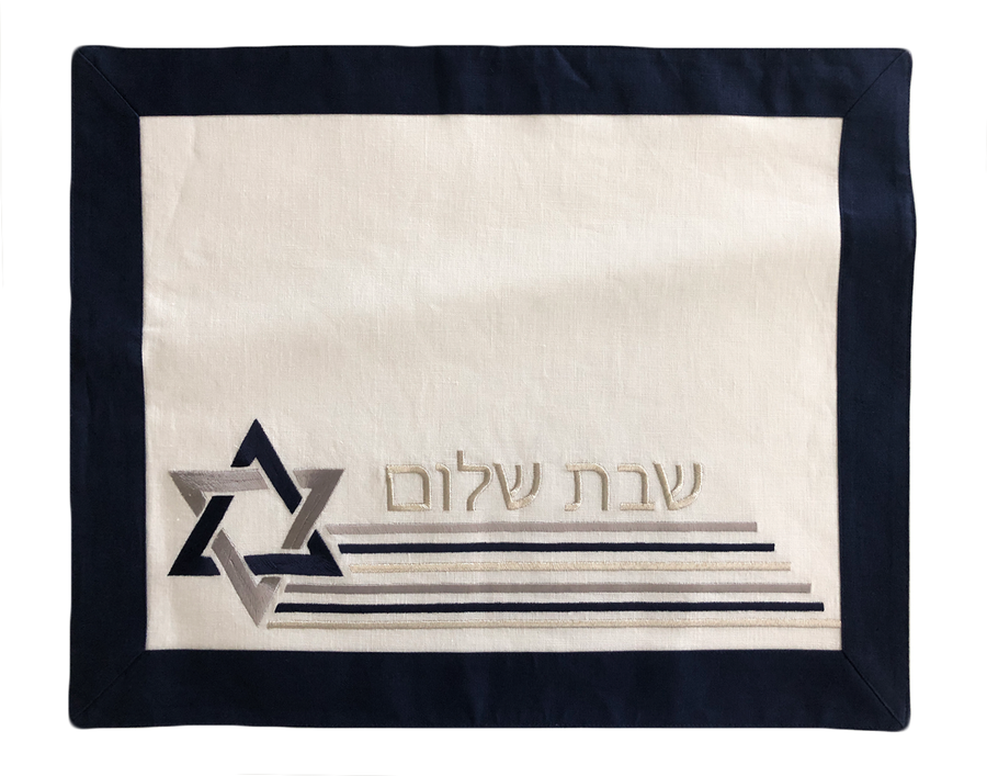 Challah Cover Maguen David and Lines