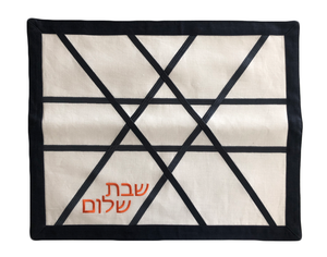 Challah Cover Maguen David Extended