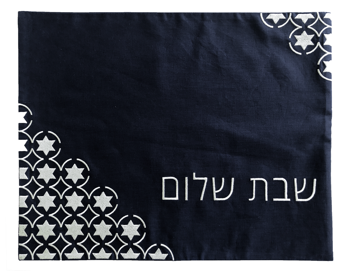 Challah Cover Maguen David Pattern