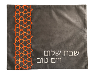 Challah Cover Maguen David Stripe