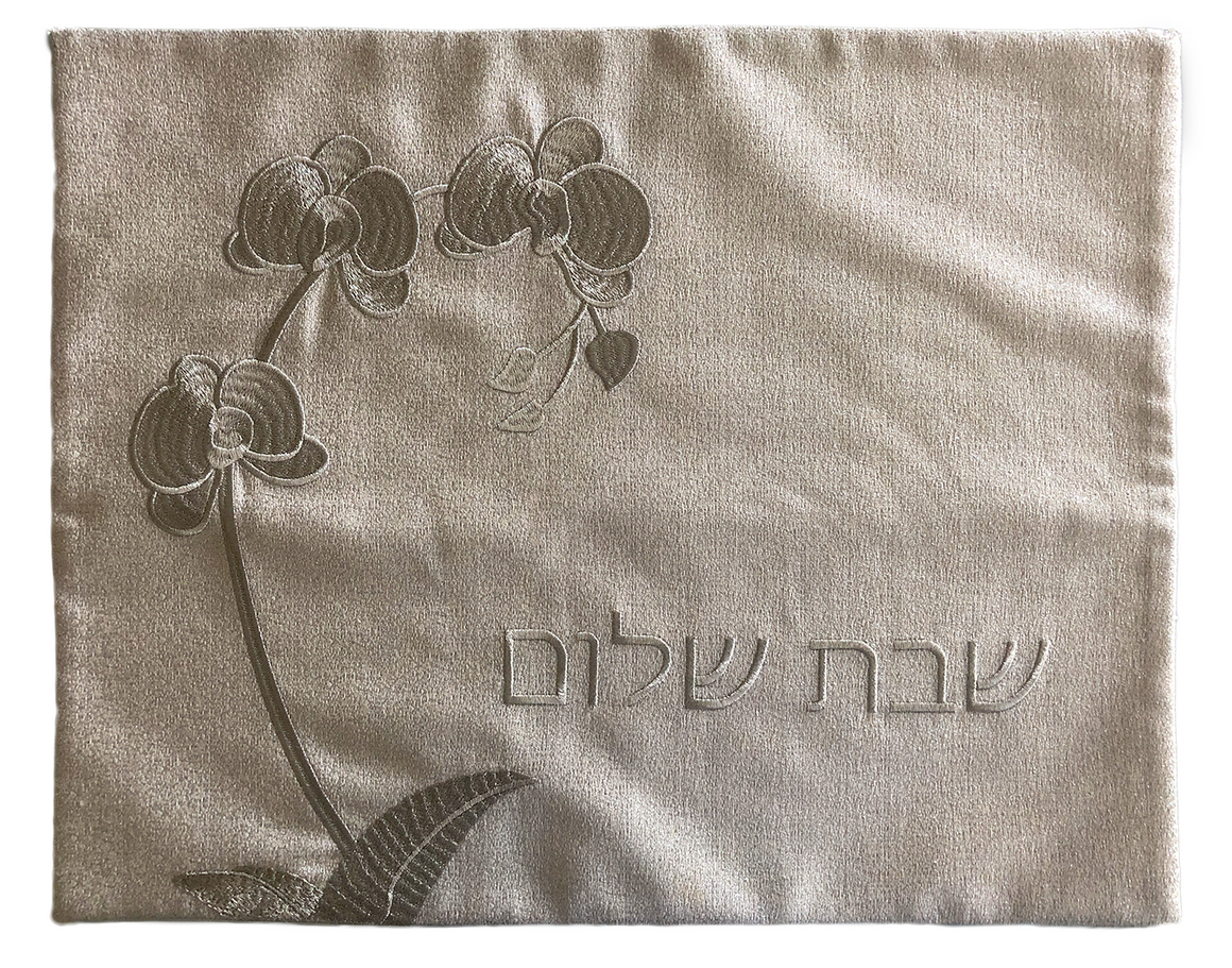 Challah Cover Orchids