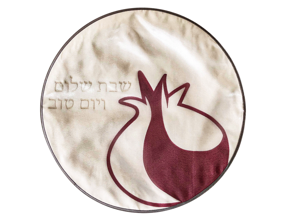 Challah Cover Round Pomegranate