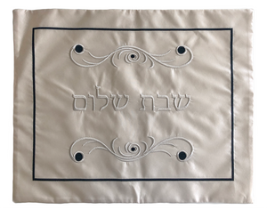 Challah Cover Scrolls and Dots