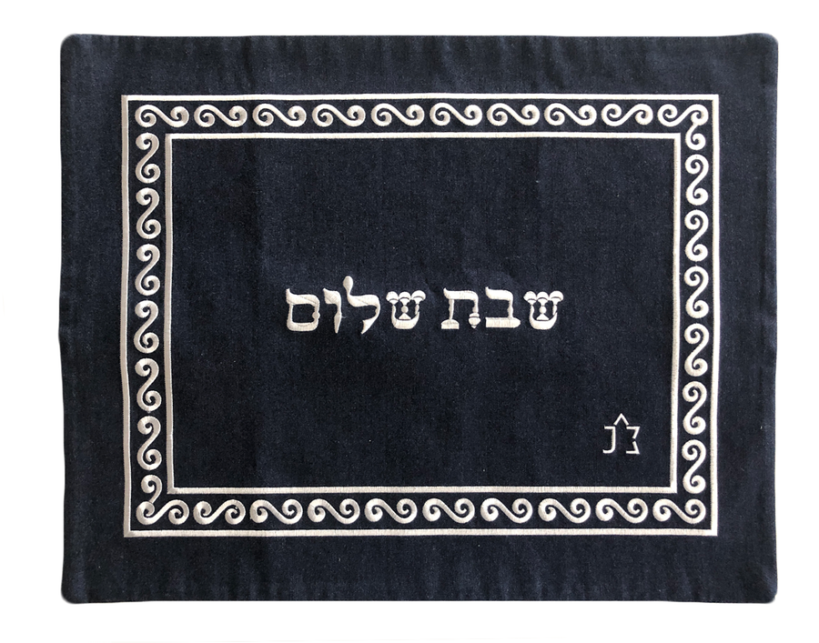 Challah Cover Scrolls