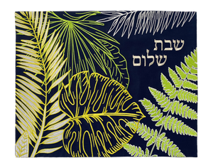 Challah Cover Tropical Leaves Navy