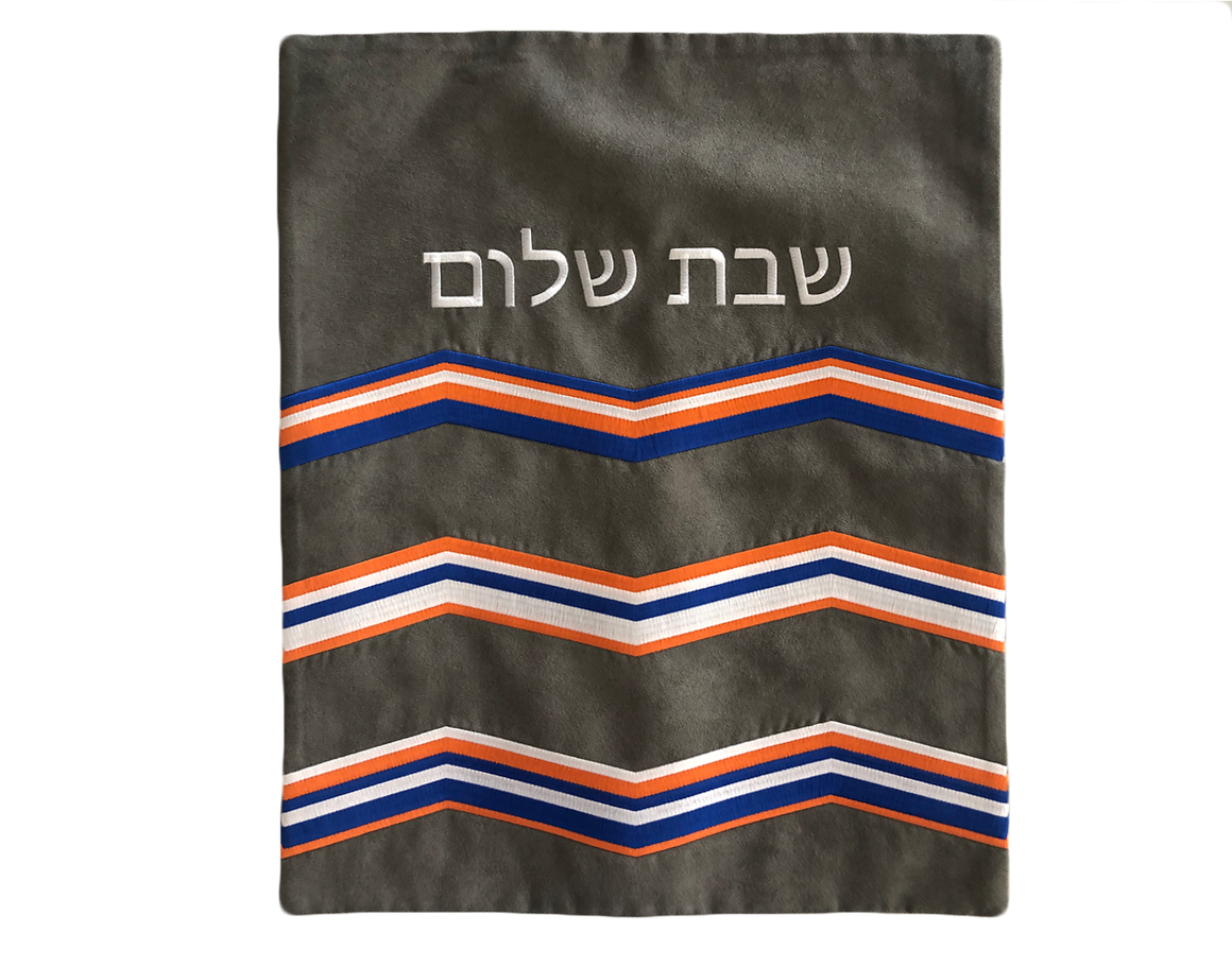Challah Cover Vertical Zigzags