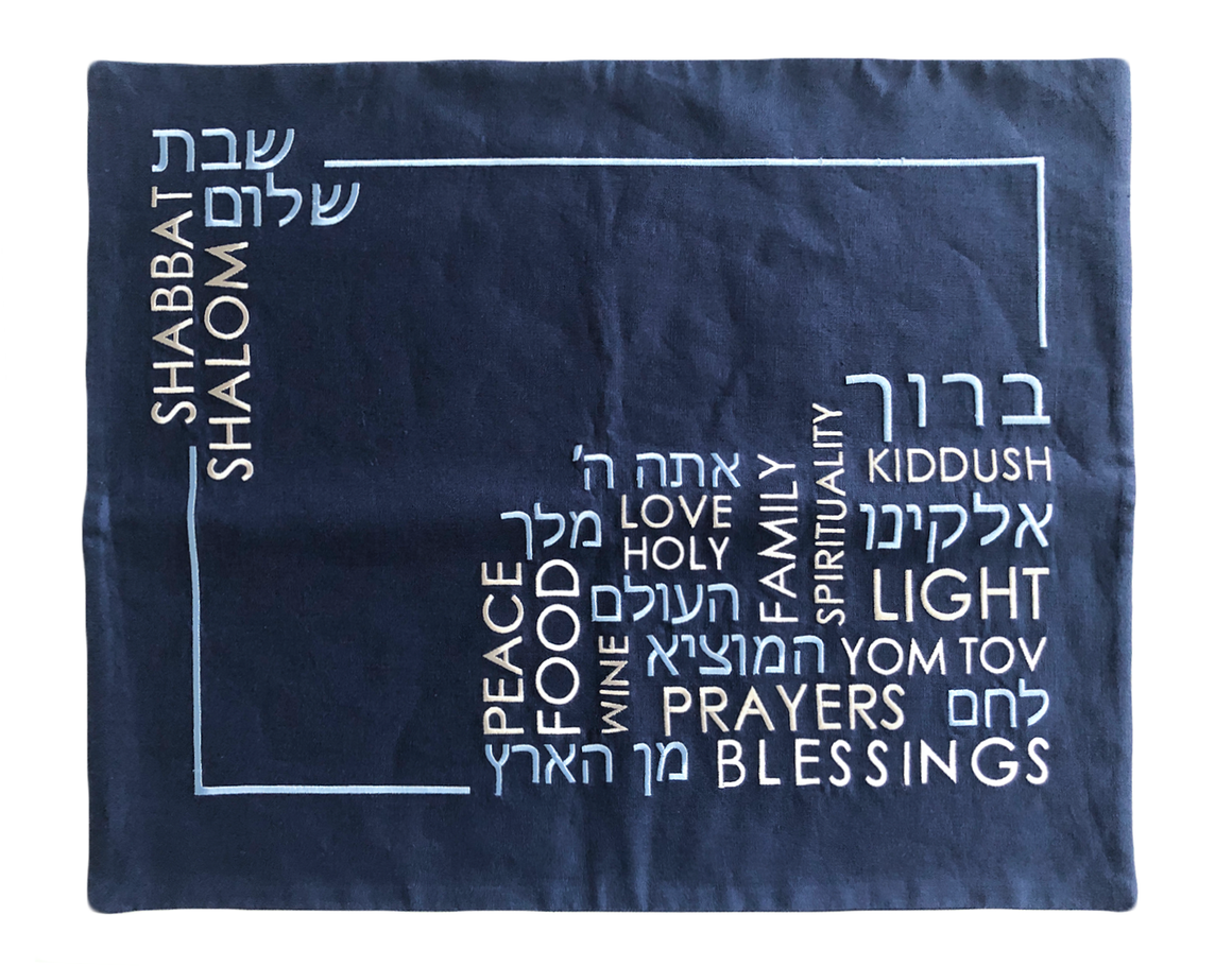 Challah Cover Words