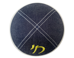 Denim Dark Blue Chai Kippot
