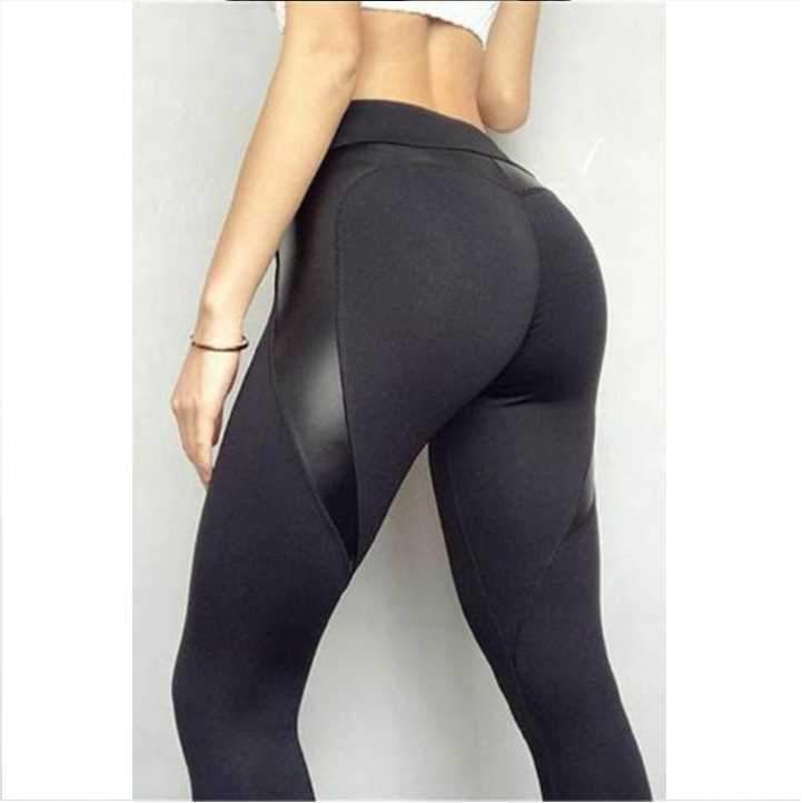 Heart Shaped Stitching Hip-lifting Leggings