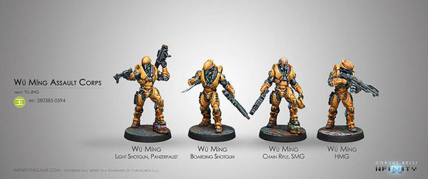 Yu Jing Wu Ming Assault Corps Box Set