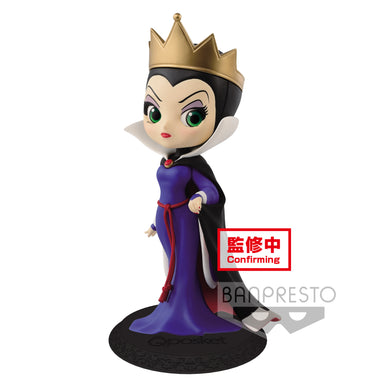 Banpresto Q Posket Disney Villains - Evil Queen Version A