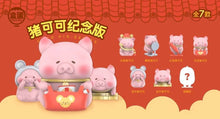 Load image into Gallery viewer, Moetch Coco Pig Chinese New Year