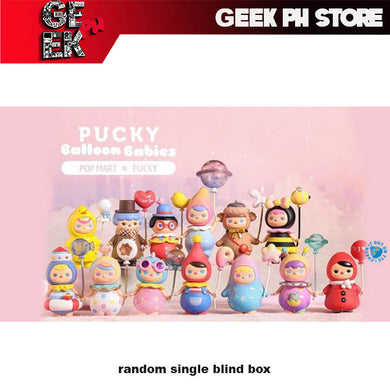 POP MART Pucky Balloon Babies Case of 12