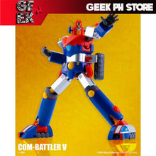 Load image into Gallery viewer, Action Toys Mini Action Combattler V