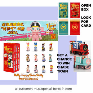 POP MART Molly Happy Train Party by Kennyswork