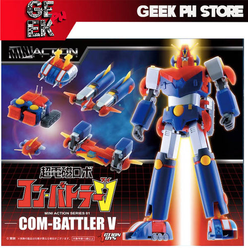 Action Toys Mini Action Combattler V
