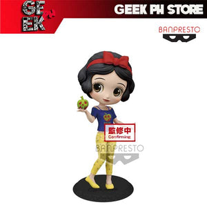 Banpresto Q Posket Disney Characters - Snow White - Avatar Style ( Ver A ) sold by Geek PH Store