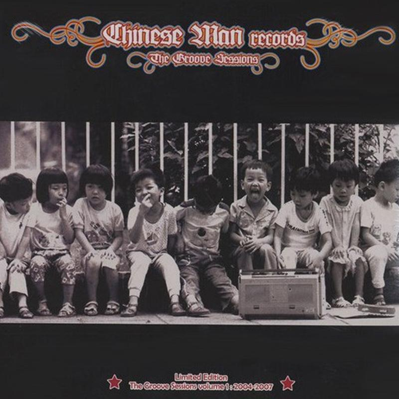 Chinese Man - Groove Sessions Vol. 1 [2LP]