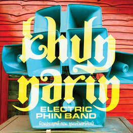 Khun Narin - Khun Narin's Electric Phin Band [LP]