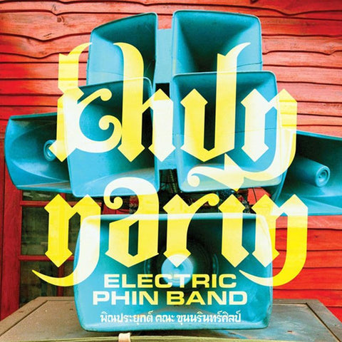 Khun Narin - Khun NarinÂ's Electric Phin Band [LP]