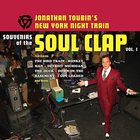 Various Artists - Souvenirs Of The Soul Clap Vol. 1 [LP]