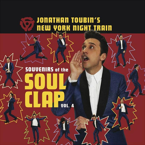 Various Artists - Souvenirs Of The Soul Clap Vol. 4 [LP]
