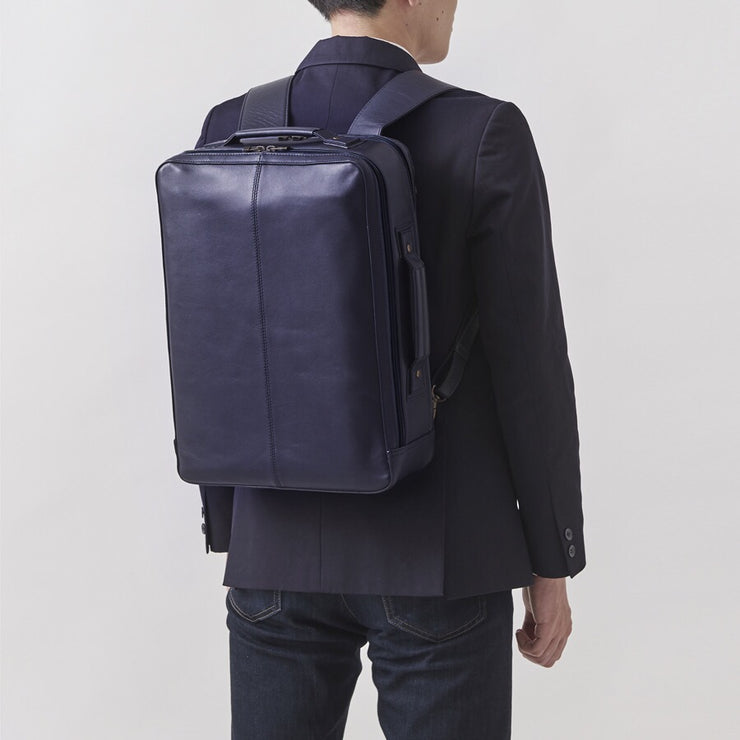 Zadan Backpack - MOTHERHOUSE