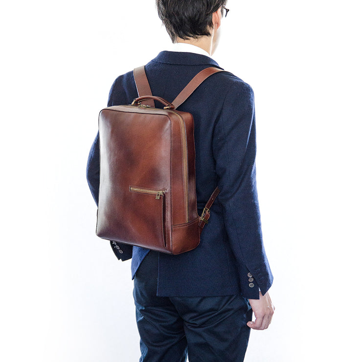 Antique Square Backpack