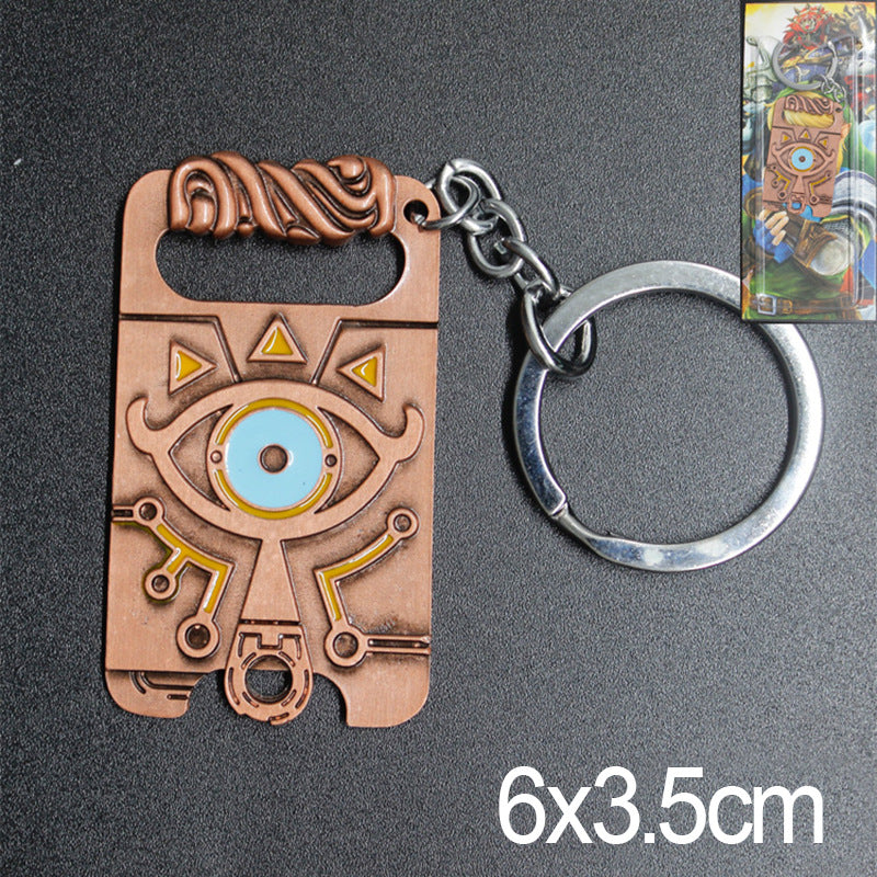 The Legend Of Zelda / Breath of the Wild Keychain