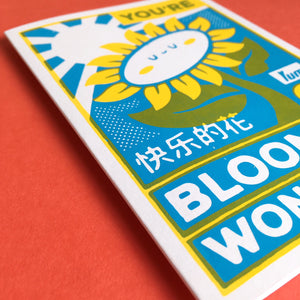 Blooming Wonderful Greeting Card