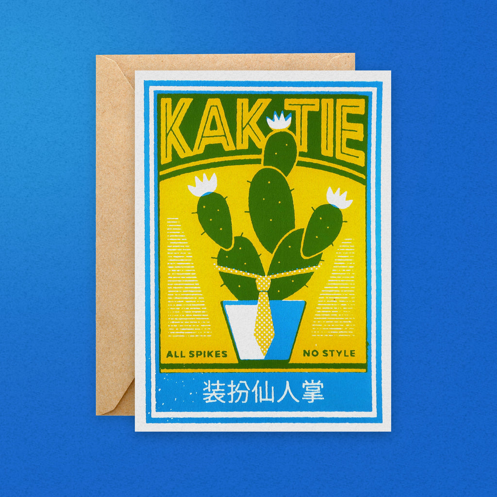 Kak Tie Greeting Card