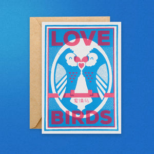 Lovebird Engagement & Wedding Greeting Card