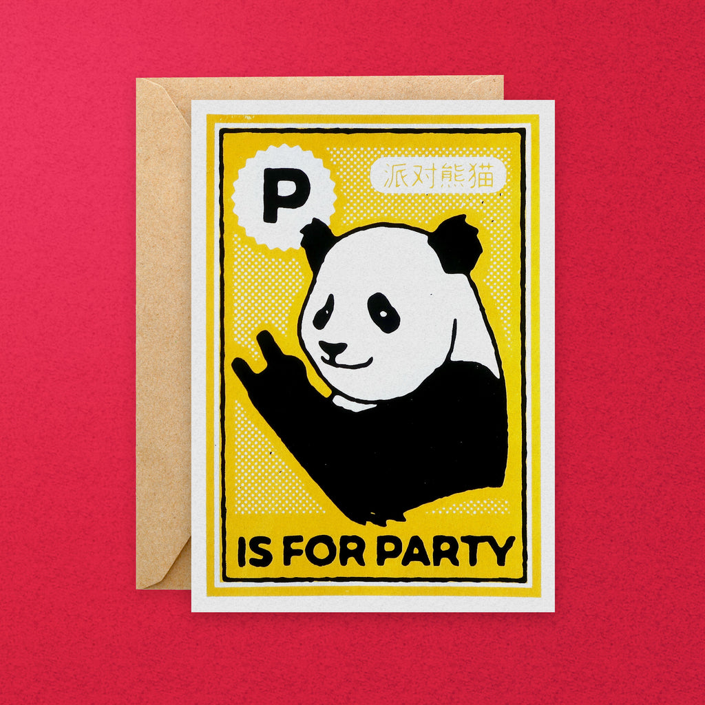 P is For Party Greeting Card