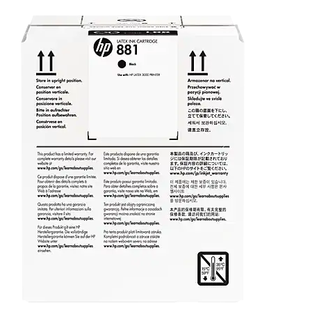HP 881 5-liter Black Latex Ink Cartridge